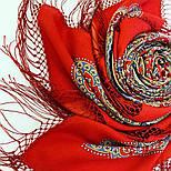 Морская царевна 1892-5, павлопосадский платок шерстяной (двуниточная шерсть) с шелковой вязаной бахромой, фото 8