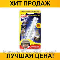 Подсветка в шкаф с датчиком движения Motione Brite