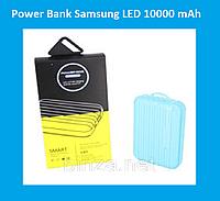 Power Bank Samsung Повер Банк LED 10000 mAh!Опт