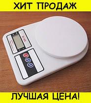 Кухонные весы ACS SF-400 Electronic до 7kg