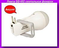 Лампа GD-652 светильник фонарик,светодиодный светильник, аккумуляторный фонарь!Акция