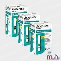 Тест полоски для глюкометра Акку Чек Актив в наборе из 3 упаковок (150 штук)