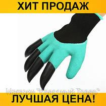 Садовые перчатки-грабли с когтями Garden Gloves 2в1