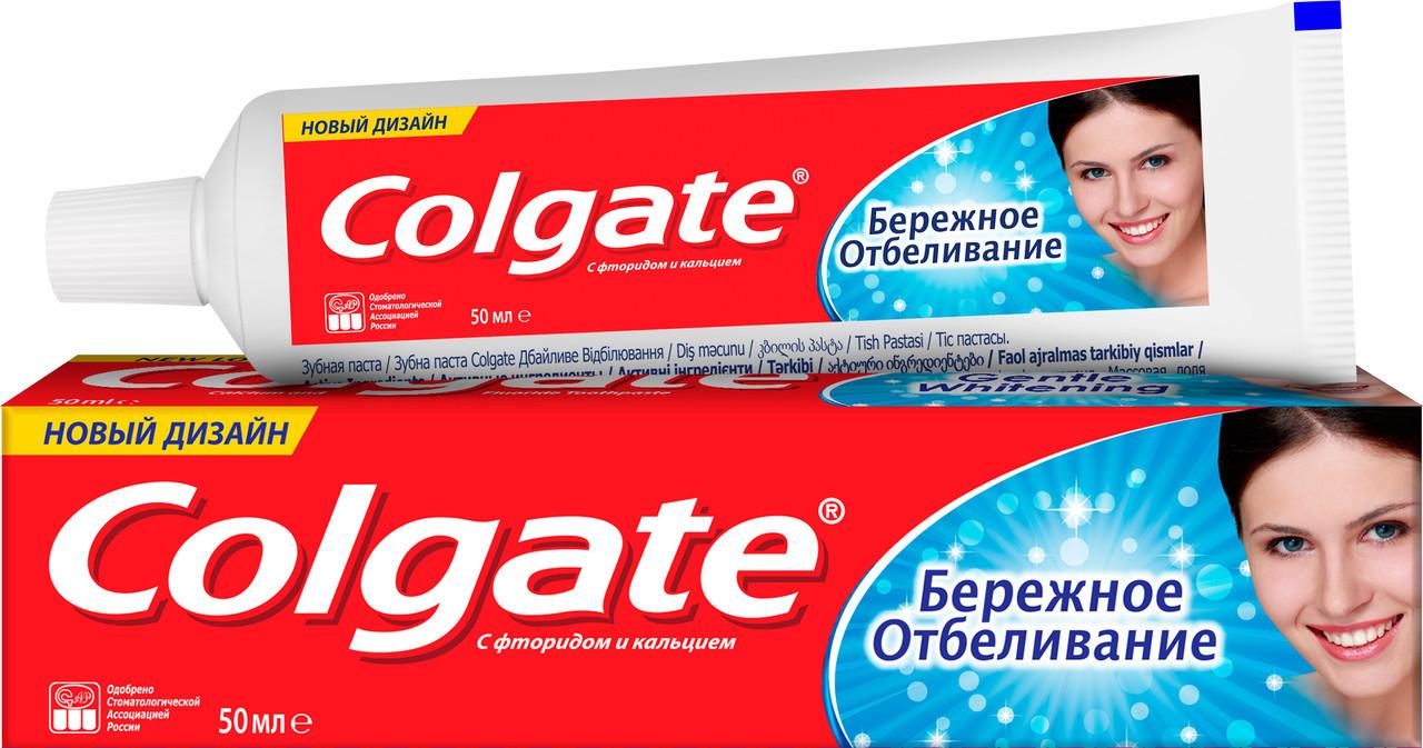 """Зубна паста Colgate """"Дбайливе відбілювання"""" (50мл.)"""