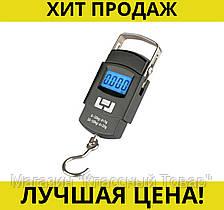 Кантерные электронные весы YZ-603 (до 50 кг)