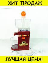 Машинка для приготовления арахисового масла Peanut Butter Maker