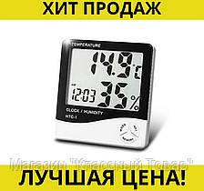 Цифровые часы HTC-1 гигрометр термометр