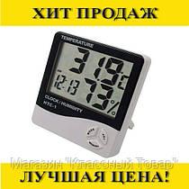 Универсальный термометр гигрометр с часами HTC-1