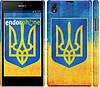 "Чехол на Sony Xperia Z1 C6902 Герб Украины ""2036c-38"""