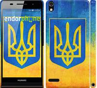 """Чехол на Huawei Ascend P6 Герб Украины """"2036c-39"""""""
