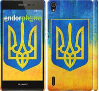 """Чехол на Huawei Ascend P7 Герб Украины """"2036c-49"""""""