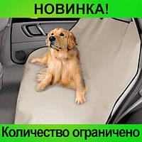 Коврик для домашних животных Pet Zoom!Розница и Опт