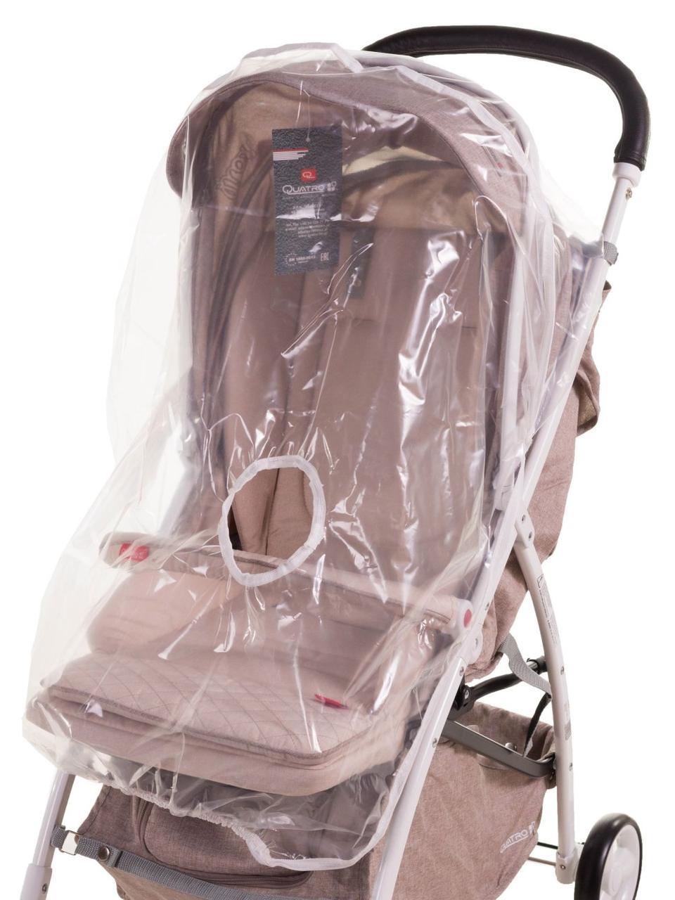 Дождевик для прогулочной коляски Qvatro DQS-1 клеёнка, маленький