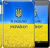 """Чехол на iPad mini Я люблю Украину """"1115c-27"""""""