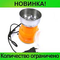 Кофемолка DOMOTEC MS-125!Розница и Опт