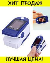 Пульсоксиметр напалечный для измерения уровня кислорода в крови Pulse Oximeter JZK-302