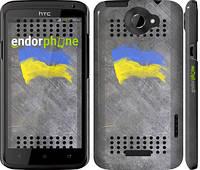 """Чехол на HTC One X Щит 1 """"985c-42"""""""