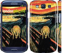 "Чохол на Samsung Galaxy S3 i9300 Крик Мунка ""2800c-11"""