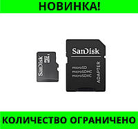 Карта памяти SanDisk 32GB 10 with Adapter!Розница и Опт