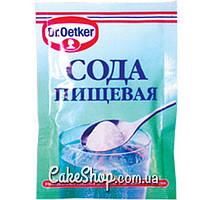Сода пищевая, 50 г (ТМ Dr.Oetker)