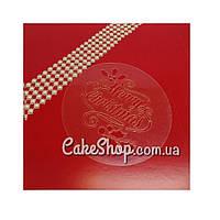 Трафарет для тортов, пряников, кофе Merry Christmas вензель