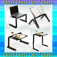 Многофункциональный столик для ноутбука Laptop table!Опт