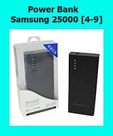 Power Bank Samsung 25000 [4-9]!Опт