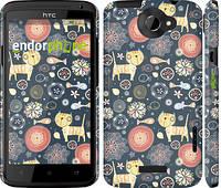 """Чехол на HTC One X Котята v4 """"1224c-42"""""""