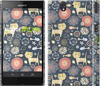 """Чехол на Sony Xperia Z C6602 Котята v4 """"1224c-40"""""""