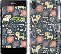 """Чехол на Sony Xperia Z2 D6502/D6503 Котята v4 """"1224c-43"""""""