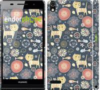 """Чехол на Huawei Ascend P6 Котята v4 """"1224c-39"""""""