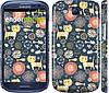 """Чехол на Samsung Galaxy S3 i9300 Котята v4 """"1224c-11"""""""