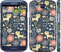 """Чохол на Samsung Galaxy S3 i9300 Кошенята v4 """"1224c-11"""""""