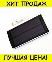Солнечная зарядка Power Bank 25000 mAh