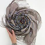 Морская царевна 1892-16, павлопосадский платок шерстяной (двуниточная шерсть) с шелковой вязаной бахромой, фото 4