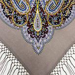Морская царевна 1892-16, павлопосадский платок шерстяной (двуниточная шерсть) с шелковой вязаной бахромой, фото 5