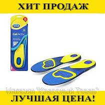 Стельки Shol Женские