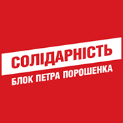 Флаги политических партий Украины