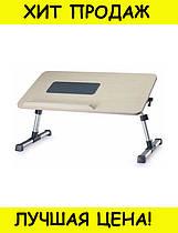 Столик для ноутбука раскладной Ergonomic Leptop Desk