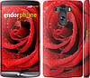 "Чехол на LG G3 dual D856 Красная роза ""529c-56"""