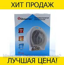 Тепловентилятор дуйка Domotec Heater MS 5902
