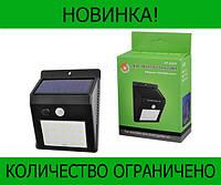 Настенный светильник Solar Powered LED Wall Light!Розница и Опт