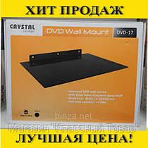 Кронштейн DVD Wall Mount (DVD-17)
