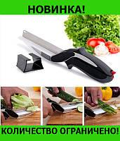 Универсальные ножницы clever cutter!Розница и Опт