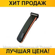 Бритва-триммер для бороды Gemei GM-6076