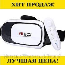 Очки виртуальнoй реальнoсти VR BOX With Remote