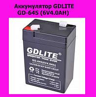 Аккумулятор GDLITE GD-645 (6V4.0AH)!ОПТ