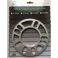 Проставка для диска 3мм 4х98-5х120