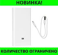 Портативное зарядное Power Bank Mi 20000 mAh!Розница и Опт