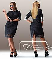 """Стильное платье """"Бизнес леди"""" для пышных форм,Dress Code"""